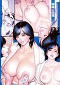 Onna Senka - Chikako Futatabi free adult comics
