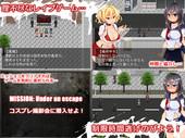 Mashimaro monster – Fugitive – Once caught Immediate Ver1.2