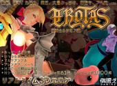 EROTAS – Hime Knight  Rushimia