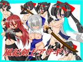 Ahriman – Defender of Public Morals: Swordswoman Asagi