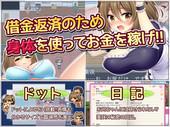 Netorare Imouto Misaki – Ecchi Arubaito Sex Life
