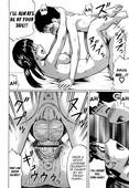 Nitta Jun - Pick Up!! Torii-kun
