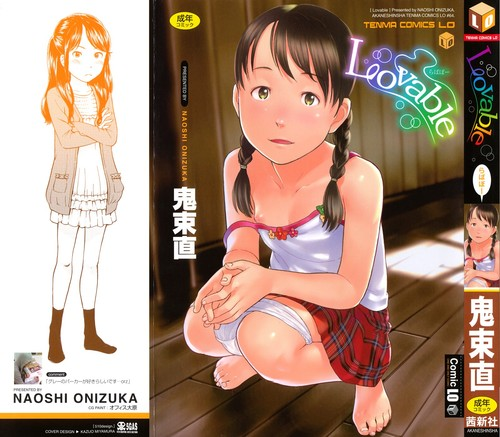 [Onizuka Naoshi] Lovable (English Hentai Manga Incest)
