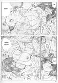 [Munehito] Kuusou Zikken Ichigo Vol.2