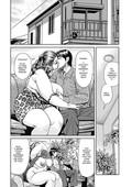 [Senor Daietsu] Kyonyuu Jukubo No Abunai Kaikan 1