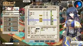 Eushully - Madou Koukaku 2013 Jap (Patch for English Interface)