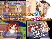 Hiramedako: EccentricParty – Oto Kan Ochi jap