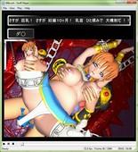Chikko – DQ Pregnancy Battle jap