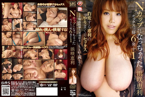 GAS 244 Hamasaki Eri – Collar Beach Sex Has Become A Cup N Busty Girl