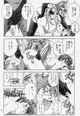 [Kusahara Kuuki] Oh My Bunny