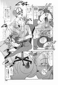 [Matsutou Tomoki] Momo no Shizuku - The Drop of a Peach