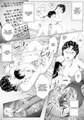 [Nishiro Ui] Hacchake Gochounai Fujinkai Touban