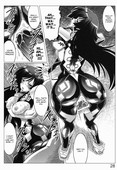 LEYMEI - Shiki LOVE