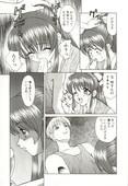 [Himura Eiji] H-BRAND