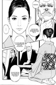 [Izayoi Seishin] Inwai Akajuutan Ch.06 [English]