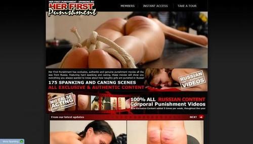 HerFirstPunishment SiteRip