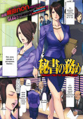 ODA NON -  Secretarys Secret Working