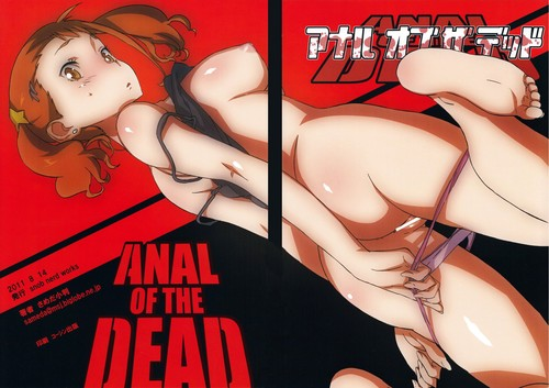 [Snob Nerd Works (Sameda Koban)] Ano Hana - Anal of The Dead (English Hentai)
