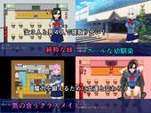 Miji ishi – Cupid Magic School Ver.1.1
