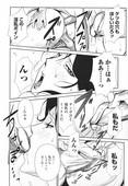 [Miura Takehiro] Topless Injo no Utage