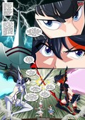 Palcomix - On Her Majestys Hentai Service