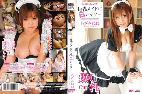 Complete Adult Movies 58